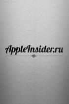Appleinsider.ru