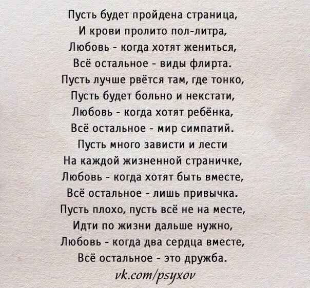 Улисс James Joyce  Ulysses  текст произведения