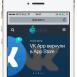 iJuicer |Новости Apple