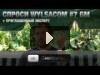Спроси Wylsacom #7 GM + приглашенный эксперт